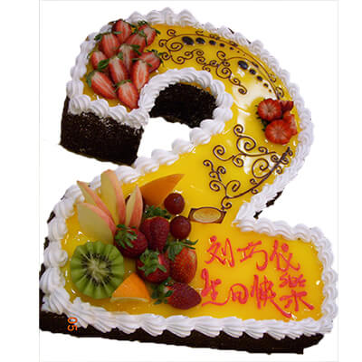 Online Cake Delivery Hyderabad Best 1st Birthday Cakes In